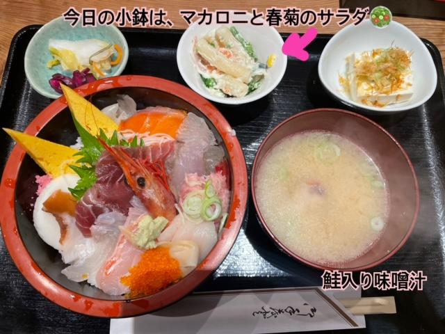 神楽坂 ひろか二葉 別日の小鉢「春菊入りマカロニサラダ」