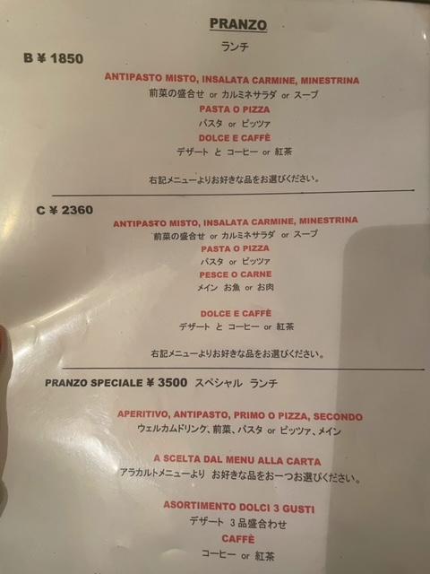 牛込神楽坂カルミネ ランチコースのメニュー