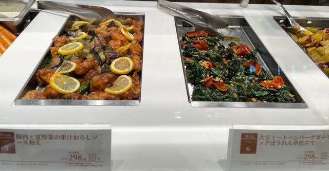 飯田橋Precce_デリのメニュー_豚肉と夏野菜、大豆ミートのハンバーグ