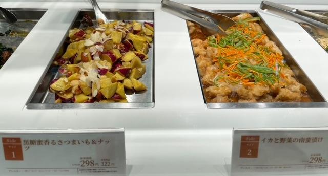 飯田橋Precce_デリのメニュー_黒蜜さつまいもナッツ、いかと野菜の南蛮漬け