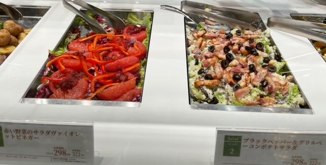 飯田橋Precce_デリのメニュー_赤い野菜のサラダ、ポテトサラダ