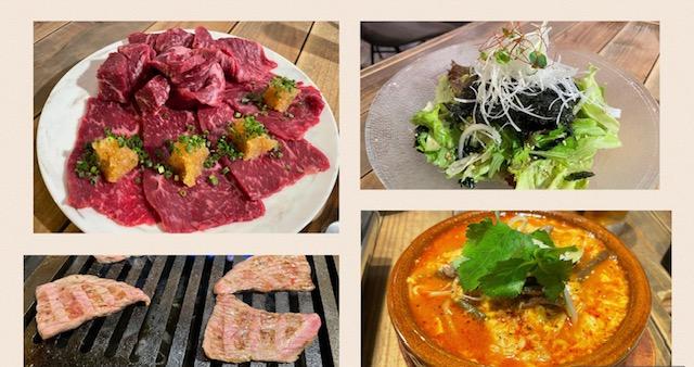 飯田橋 熟成和牛焼肉エイジングビーフ ディナー