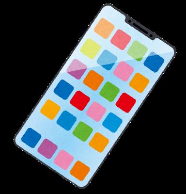 f:id:ponpon2012:20181006225252p:plain