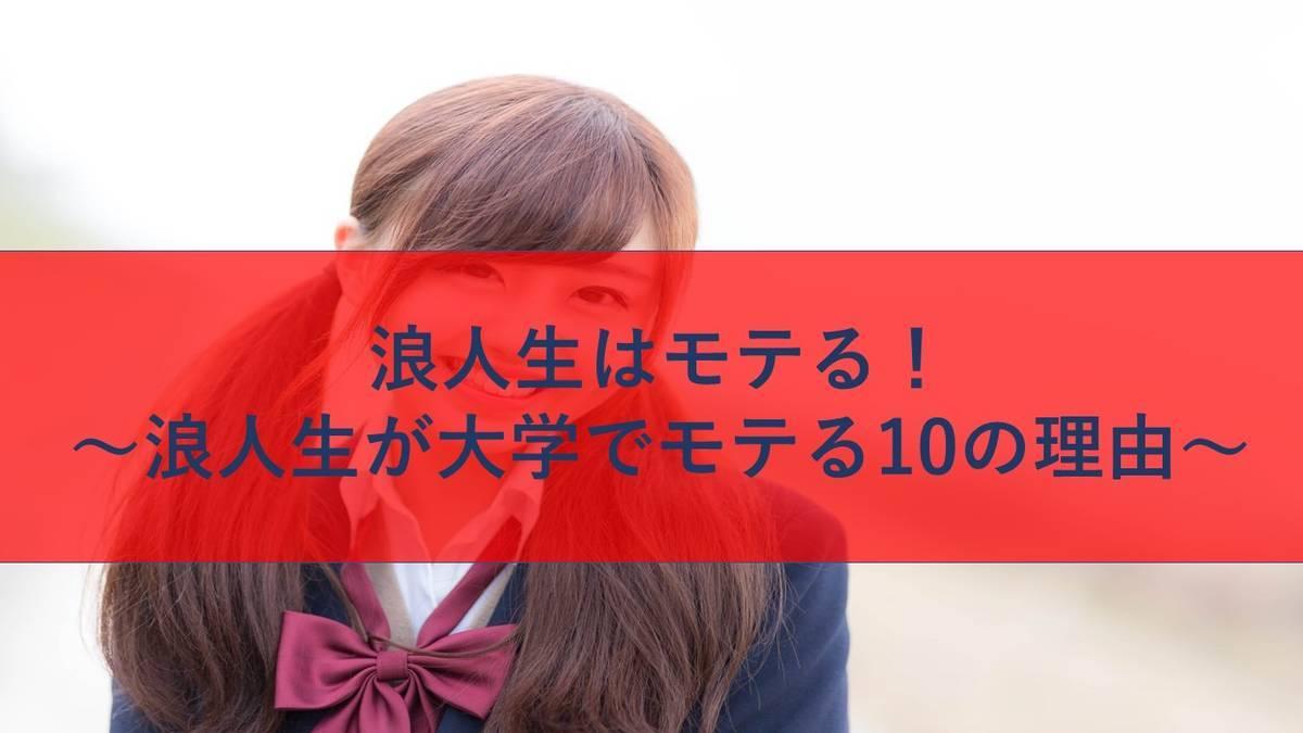 f:id:ponpon825:20200412040255j:plain