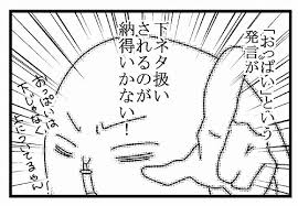 f:id:ponponking:20161119070743j:plain