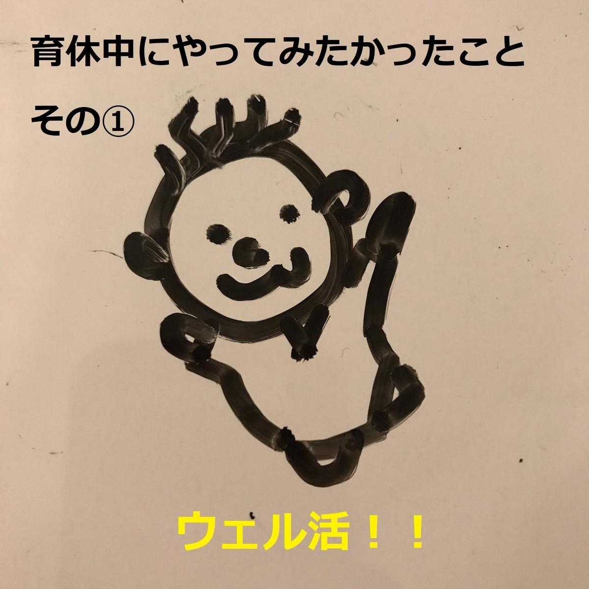 f:id:ponsanponsuke:20190520151053j:plain