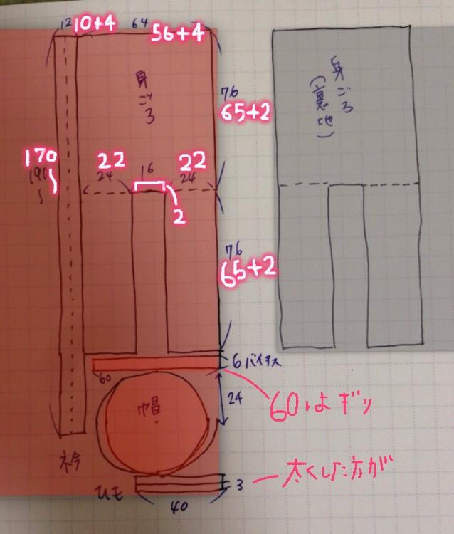 f:id:ponsh:20181214123448j:plain