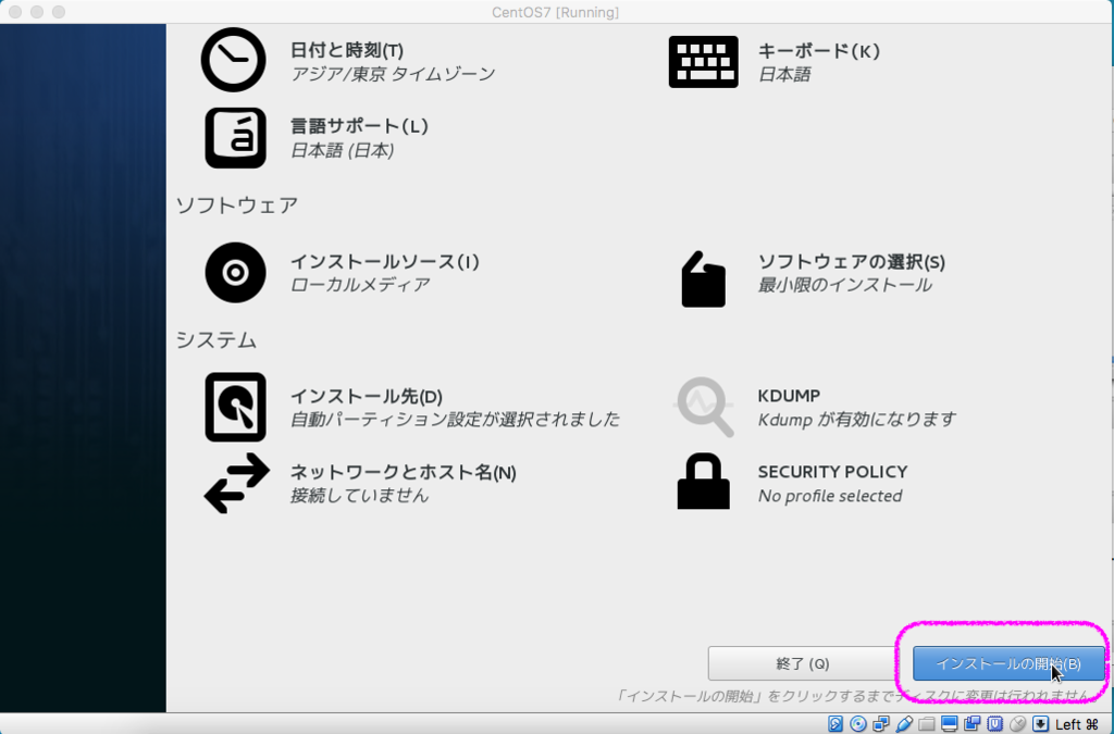 f:id:ponsuke_tarou:20170529222534p:plain