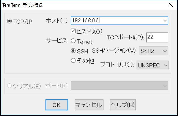 f:id:ponsuke_tarou:20171101213358j:plain