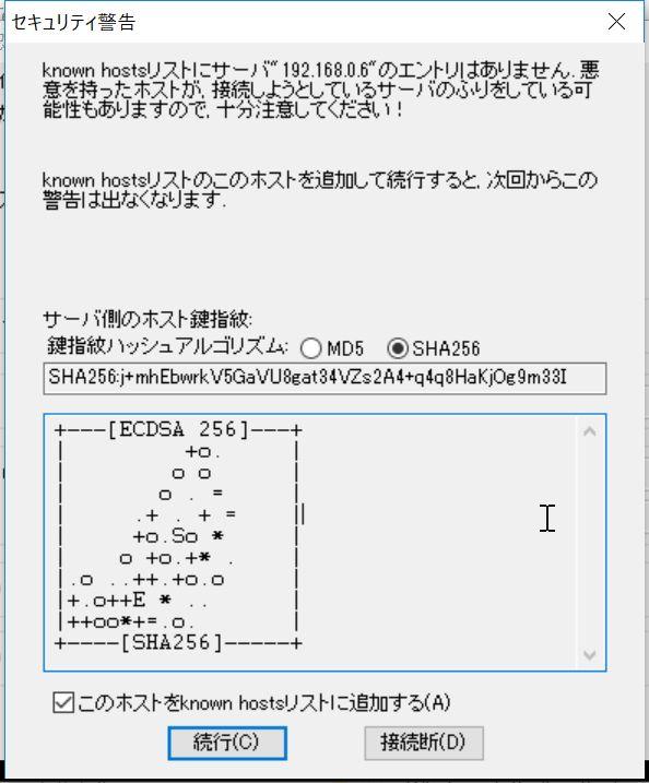 f:id:ponsuke_tarou:20171101213404j:plain