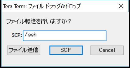 f:id:ponsuke_tarou:20171101214524j:plain