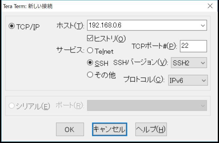 f:id:ponsuke_tarou:20171101223824j:plain