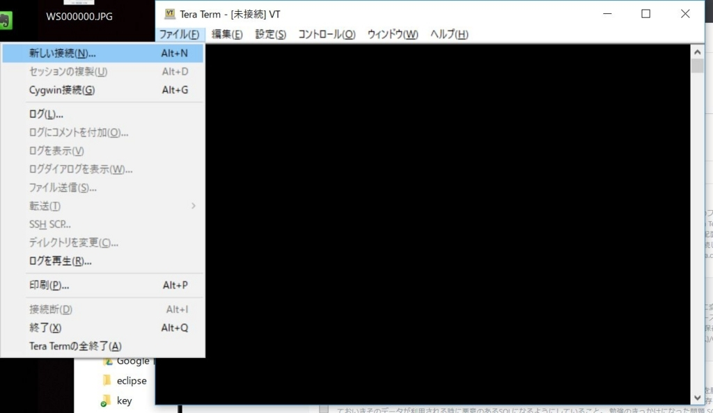 f:id:ponsuke_tarou:20171101223840j:plain