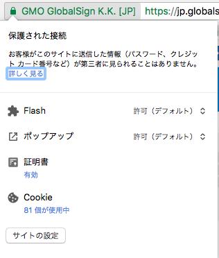 f:id:ponsuke_tarou:20180408225847p:plain