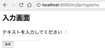 f:id:ponsuke_tarou:20180618173629p:plain