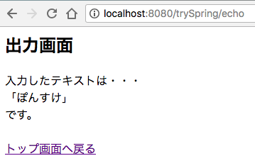 f:id:ponsuke_tarou:20180618180917p:plain