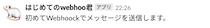 f:id:ponsuke_tarou:20181127222910p:plain
