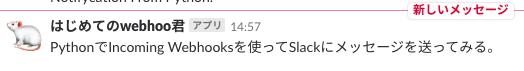 f:id:ponsuke_tarou:20190105145837p:plain