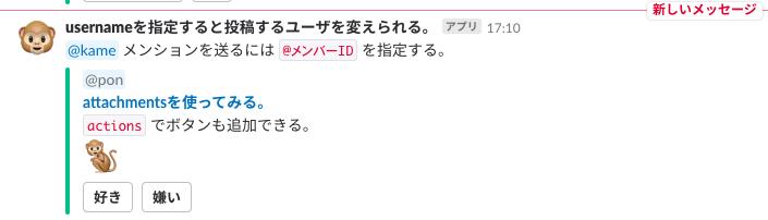 f:id:ponsuke_tarou:20190105171241p:plain