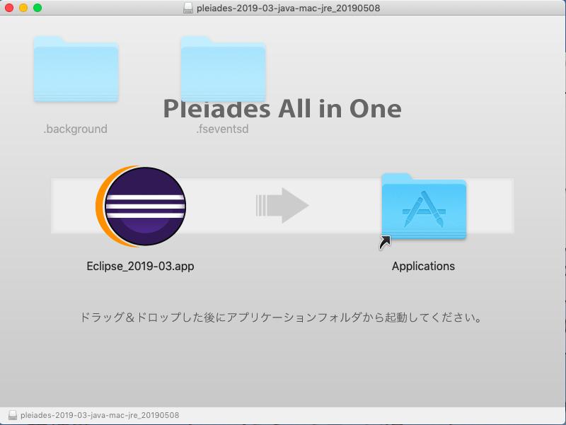f:id:ponsuke_tarou:20190604003403p:plain