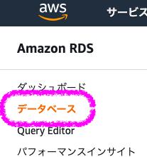 f:id:ponsuke_tarou:20190805221241p:plain