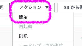 f:id:ponsuke_tarou:20190805221558p:plain