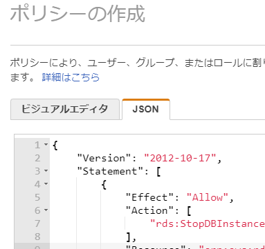 f:id:ponsuke_tarou:20191121093541p:plain