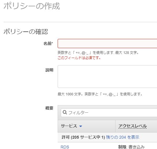 f:id:ponsuke_tarou:20191121094418p:plain