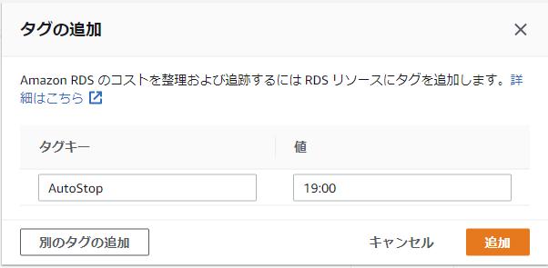 f:id:ponsuke_tarou:20191126100110p:plain