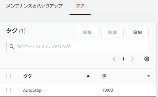 f:id:ponsuke_tarou:20191126100356p:plain