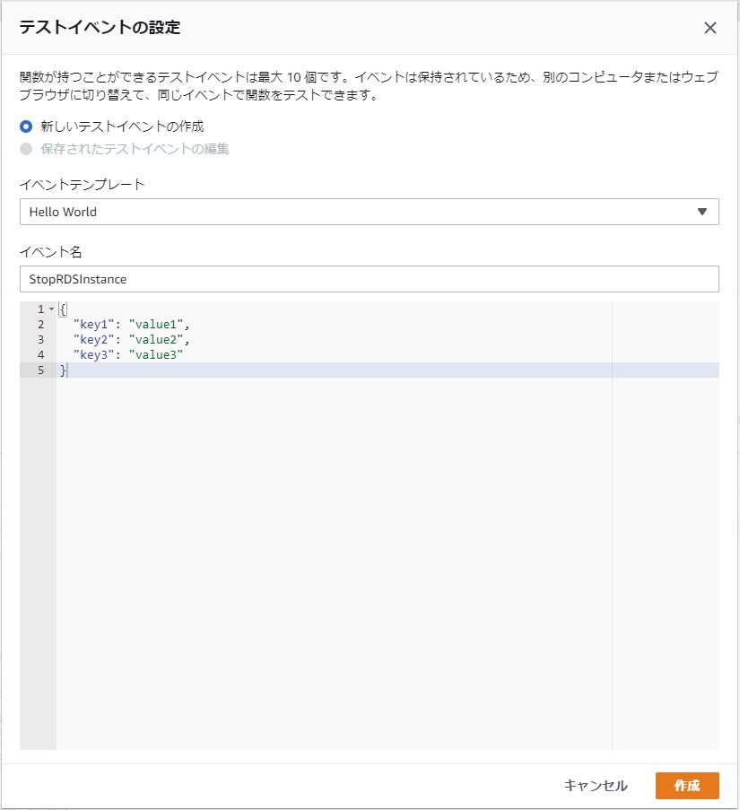 f:id:ponsuke_tarou:20191129101513p:plain