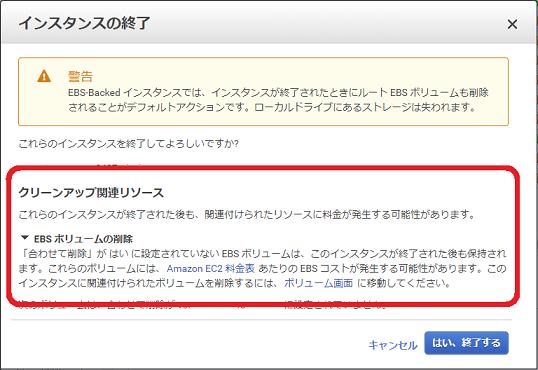 f:id:ponsuke_tarou:20200106105351p:plain