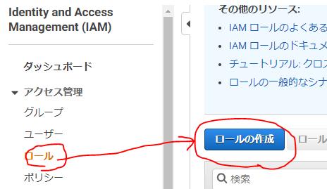 f:id:ponsuke_tarou:20200109101230p:plain