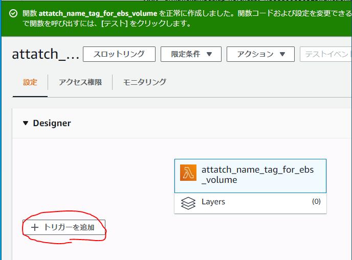 f:id:ponsuke_tarou:20200115095939p:plain
