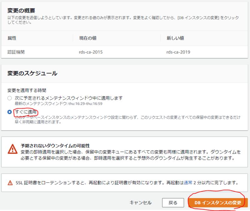 f:id:ponsuke_tarou:20200130100144p:plain