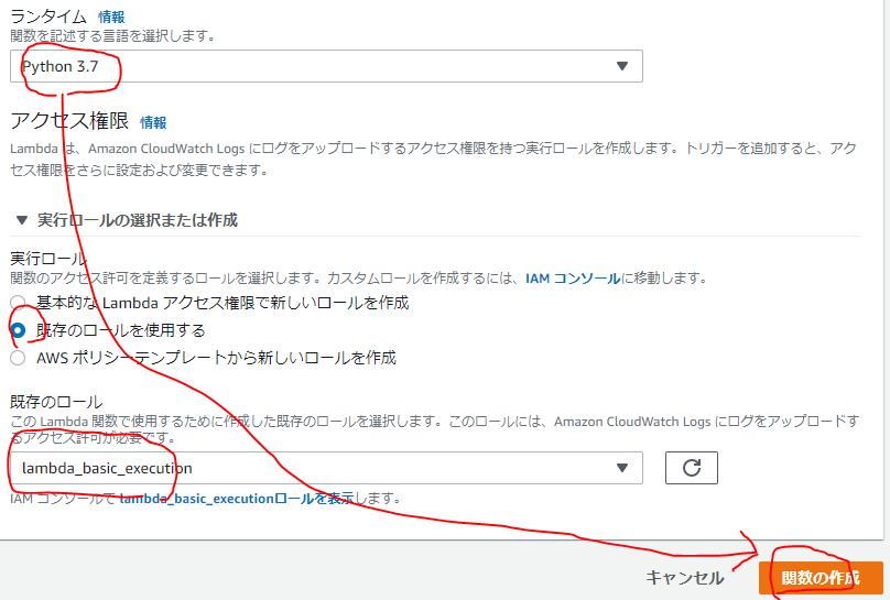 f:id:ponsuke_tarou:20200206094552p:plain
