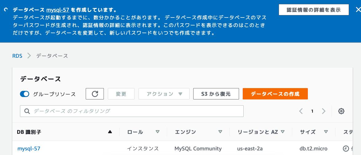 f:id:ponsuke_tarou:20200217220744p:plain
