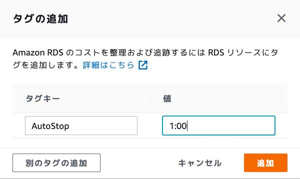 f:id:ponsuke_tarou:20200217221924p:plain