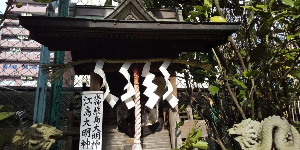 f:id:ponsuke_tarou:20200219195025j:plain