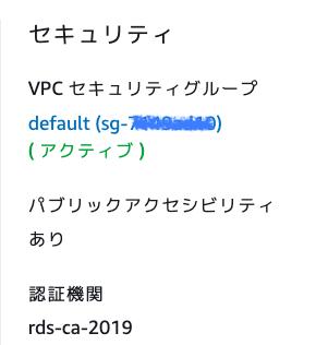 f:id:ponsuke_tarou:20200219201158p:plain