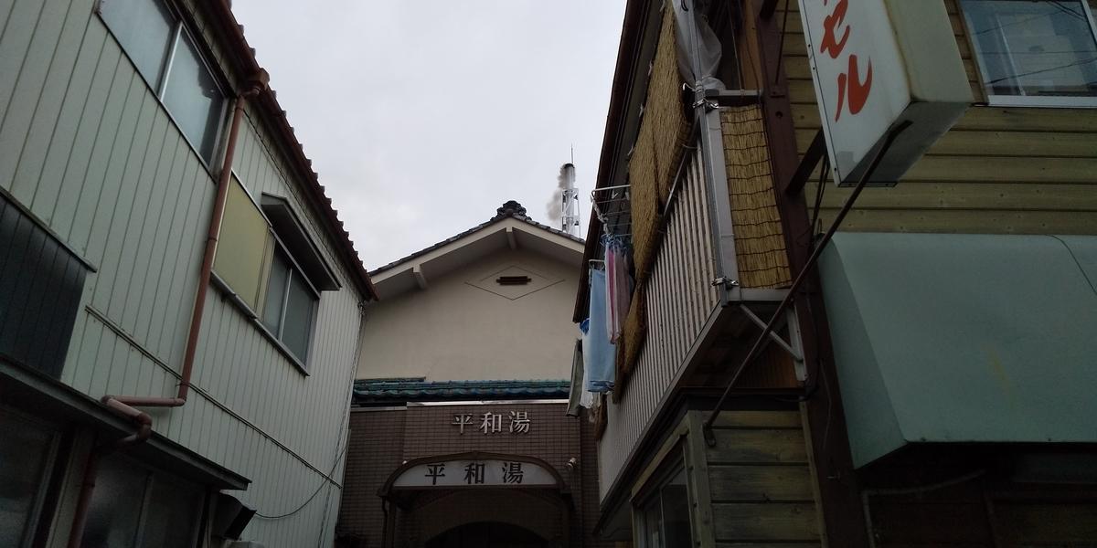 f:id:ponsuke_tarou:20200229152733j:plain
