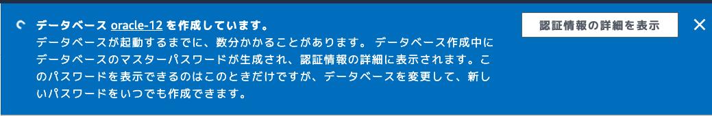 f:id:ponsuke_tarou:20200303224505p:plain