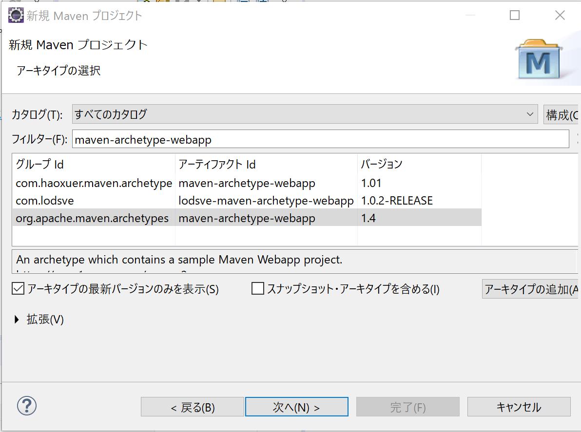 f:id:ponsuke_tarou:20200318195852p:plain