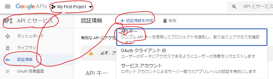 f:id:ponsuke_tarou:20200626104859p:plain