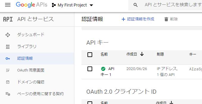 f:id:ponsuke_tarou:20200626105727p:plain