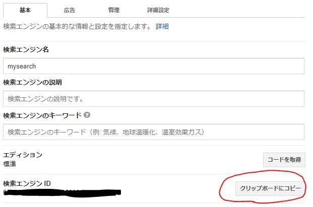 f:id:ponsuke_tarou:20200629120126p:plain