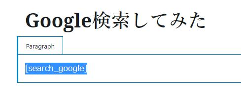 f:id:ponsuke_tarou:20200629183357p:plain