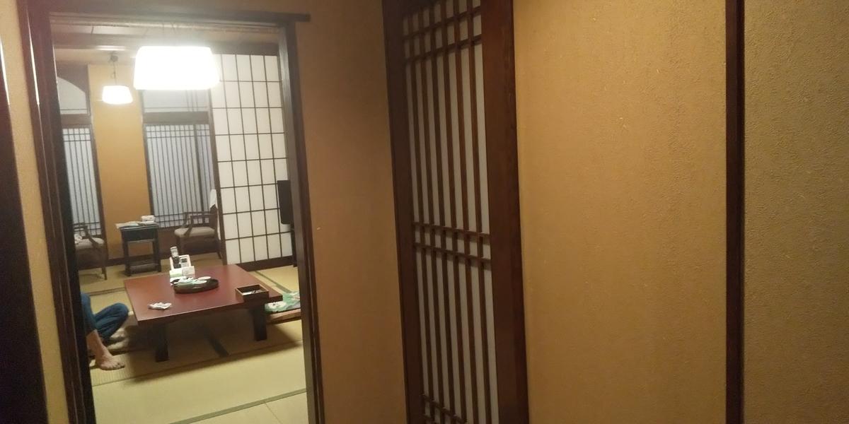 f:id:ponsuke_tarou:20201005214643j:plain