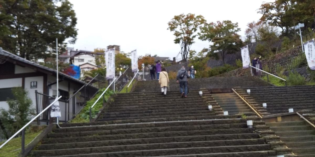 f:id:ponsuke_tarou:20201012220259j:plain