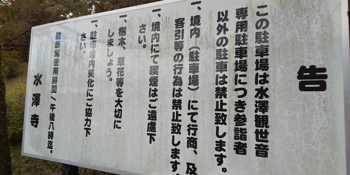 f:id:ponsuke_tarou:20201012222656j:plain